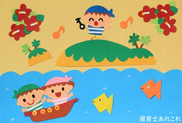子ども海賊団の宝探し壁面