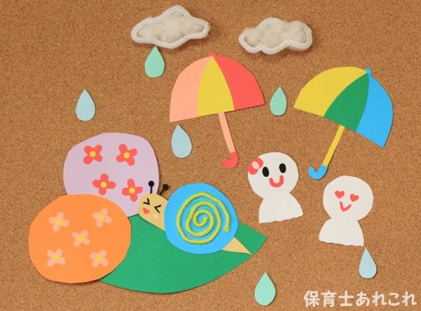 てるてる坊主×傘×かたつむり壁面