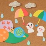 【春】6月の壁面飾り!全3作品をご紹介