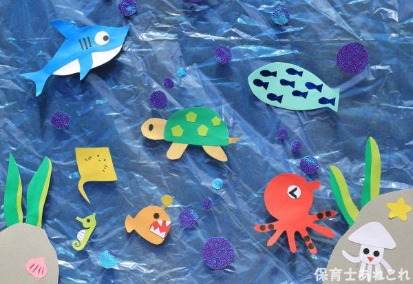 海中の生き物の壁面