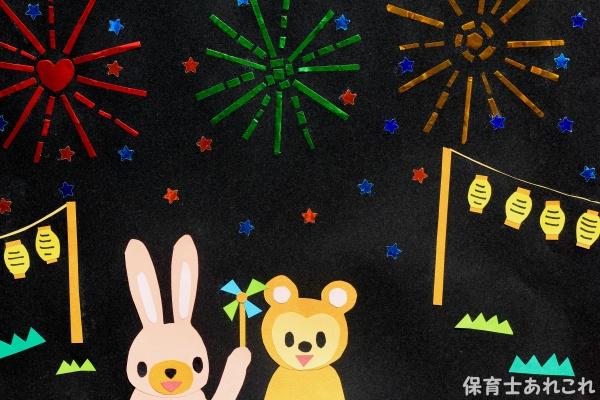 【夏祭り】動物村の花火大会の壁面