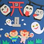 【夏】8月の壁面飾り!全3作品をご紹介