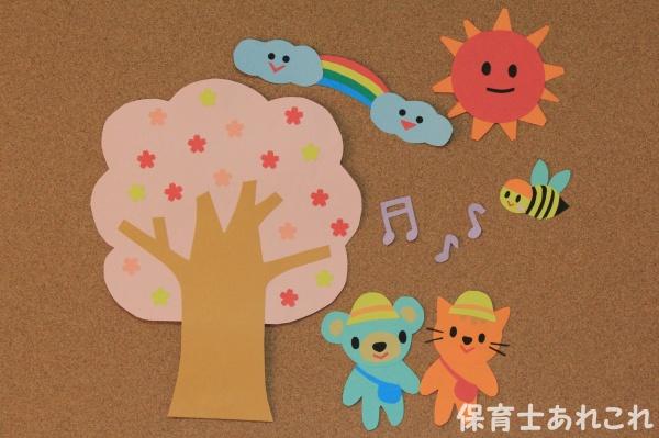 桜・入園の壁面